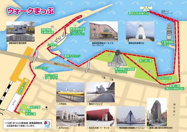 木歩道ウォーク_最終-2